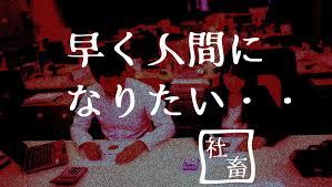 f:id:fukadegozaru:20171217235419j:plain