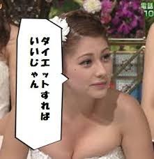 f:id:fukadegozaru:20180110173337j:plain