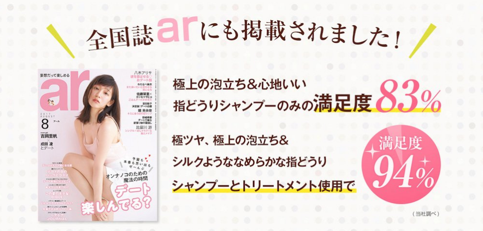 f:id:fukadegozaru:20180119153227p:plain