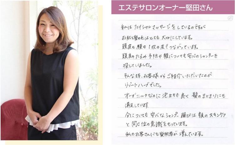 f:id:fukadegozaru:20180119154538p:plain