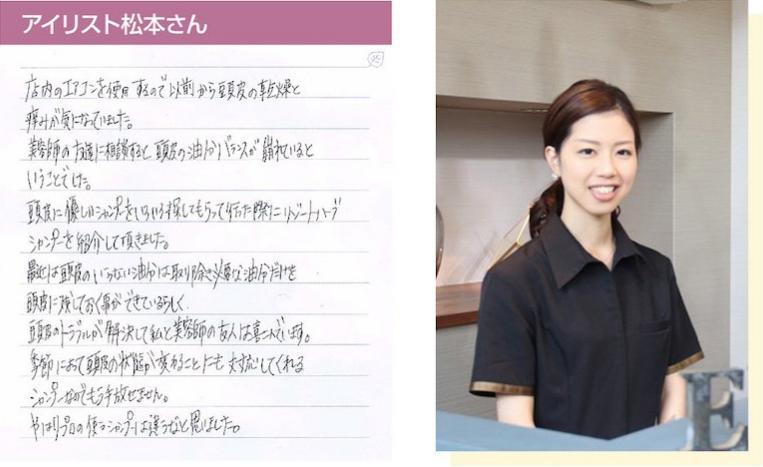 f:id:fukadegozaru:20180119154551p:plain