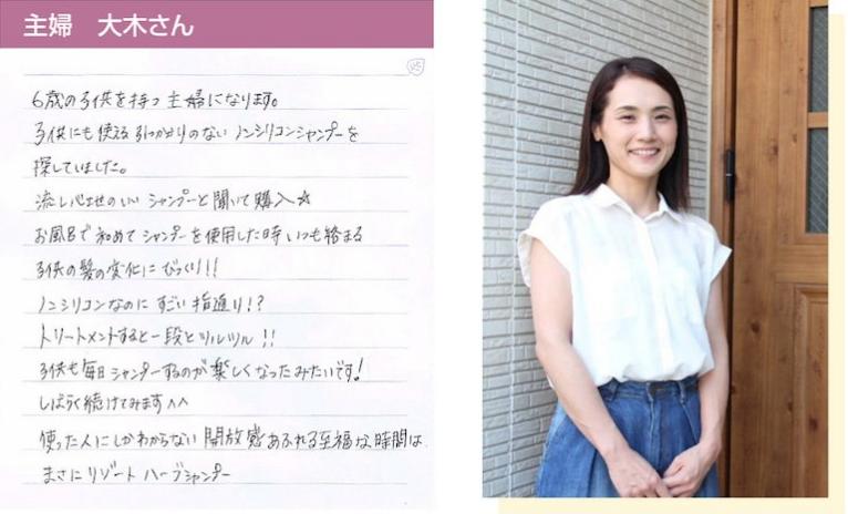f:id:fukadegozaru:20180119154637p:plain