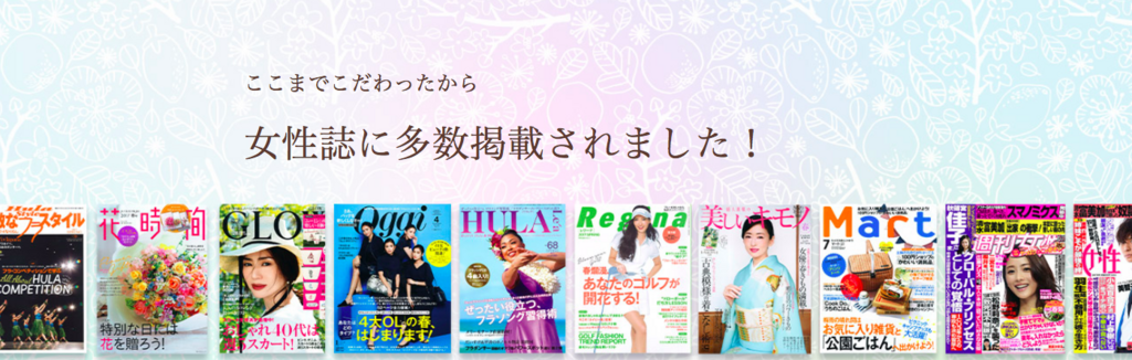 f:id:fukadegozaru:20180623191857p:plain