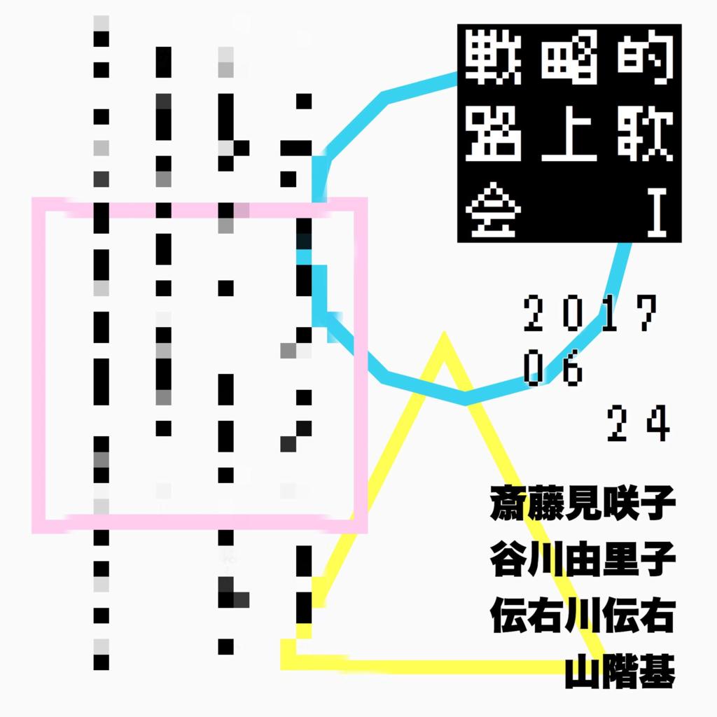 f:id:fukafukadanchi:20170627200850p:plain