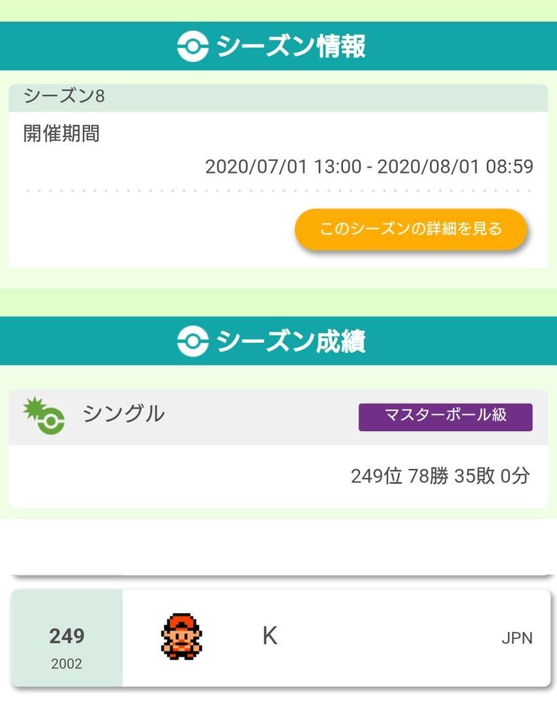 f:id:fukafukadanchi:20200728063320j:plain