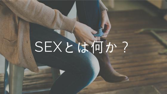 f:id:fukafukanomori:20180401141108p:plain