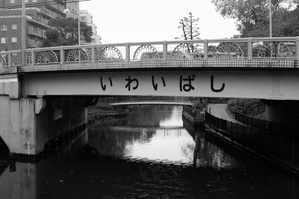 f:id:fukagawa1953:20161115080249j:plain