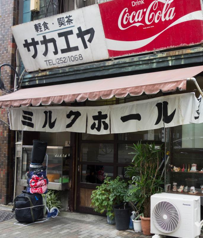 f:id:fukagawa1953:20161118094812j:plain