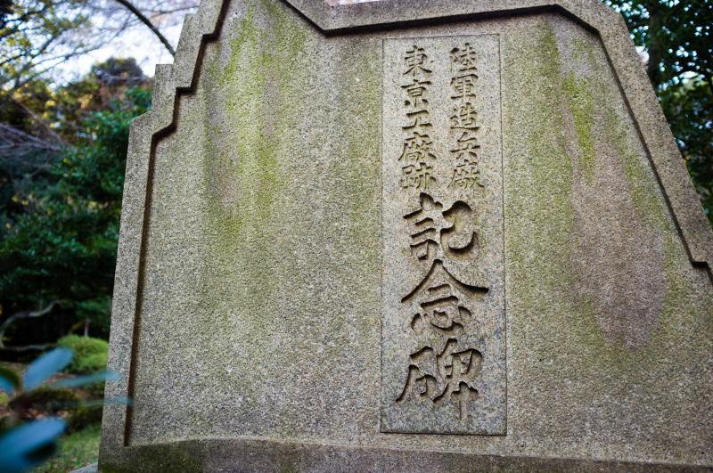 f:id:fukagawa1953:20161208174543j:plain