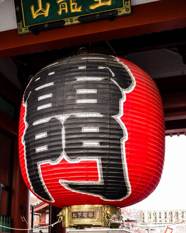 f:id:fukagawa1953:20161216112934j:plain