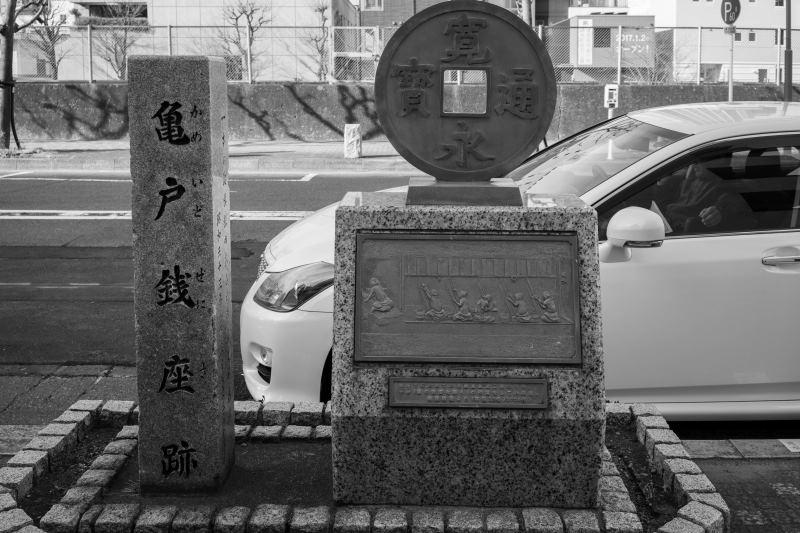 f:id:fukagawa1953:20170114163316j:plain