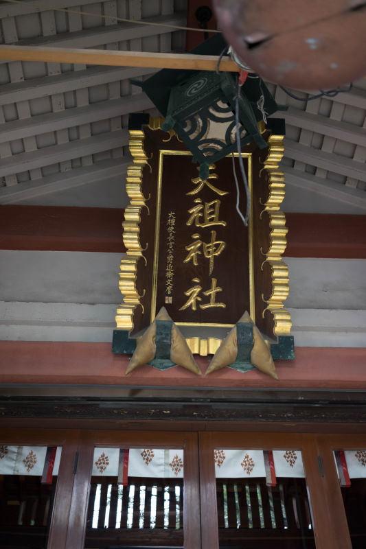 f:id:fukagawa1953:20170115153014j:plain