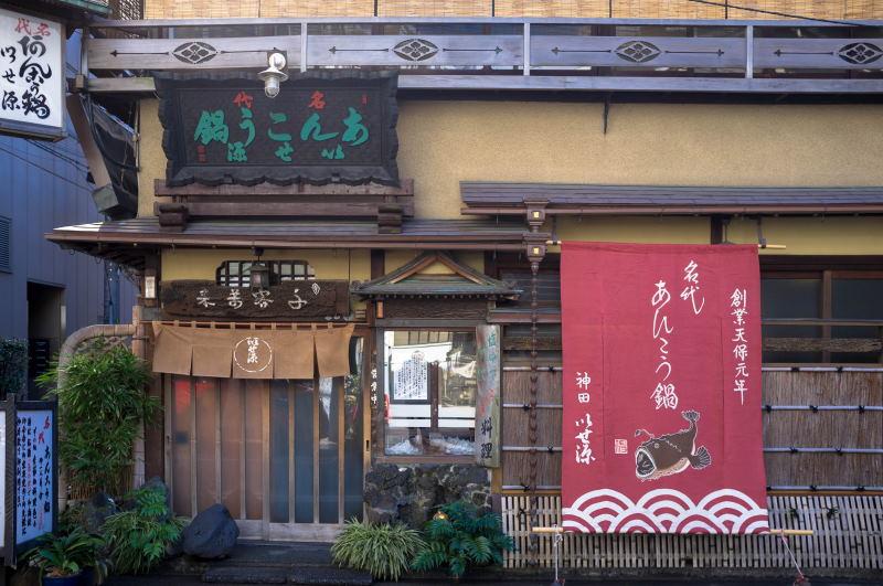 f:id:fukagawa1953:20170124154218j:plain
