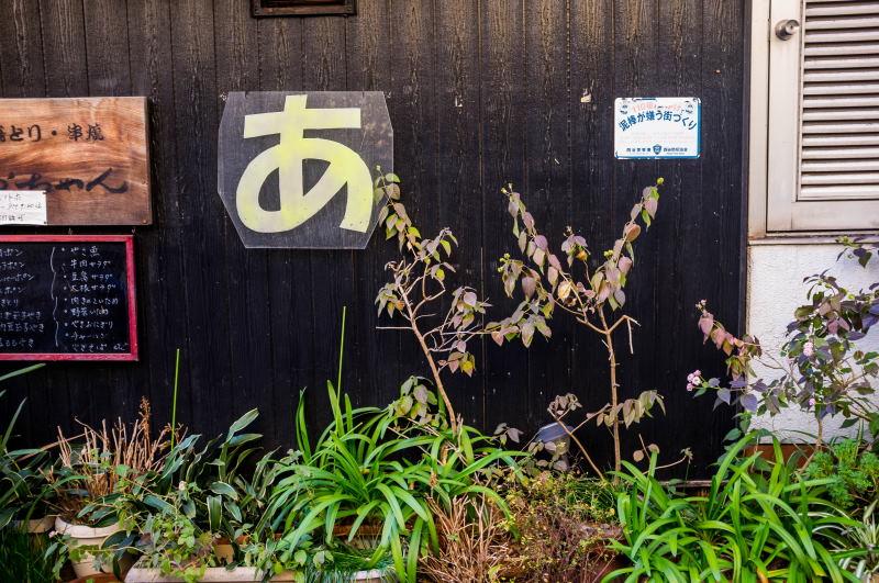 f:id:fukagawa1953:20170128173202j:plain