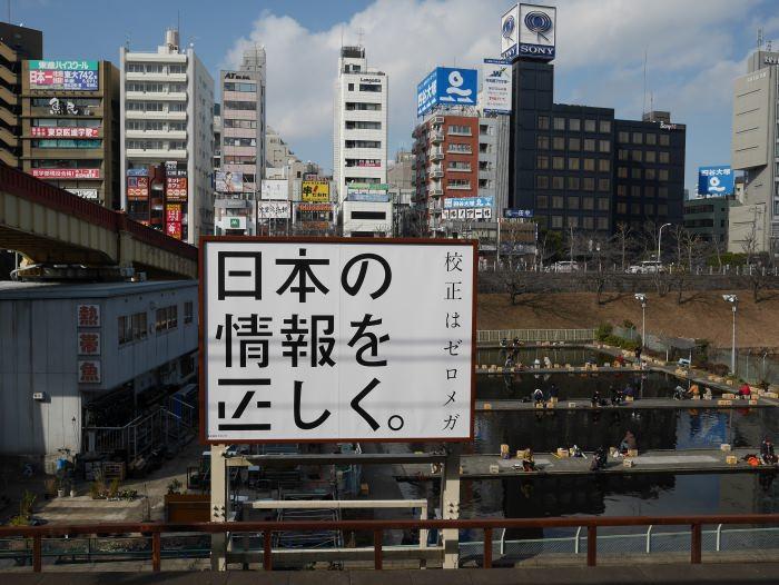 f:id:fukagawa1953:20170202083739j:plain
