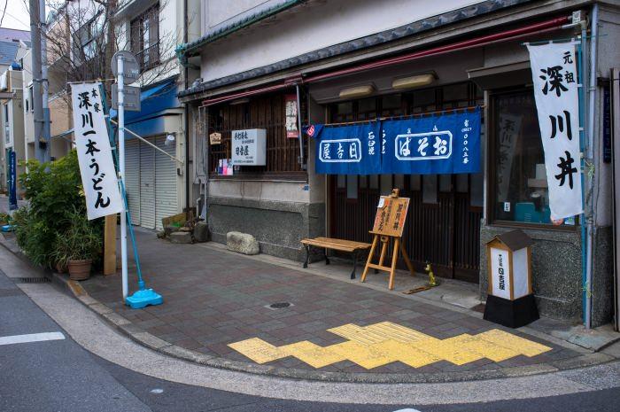 f:id:fukagawa1953:20170213182706j:plain