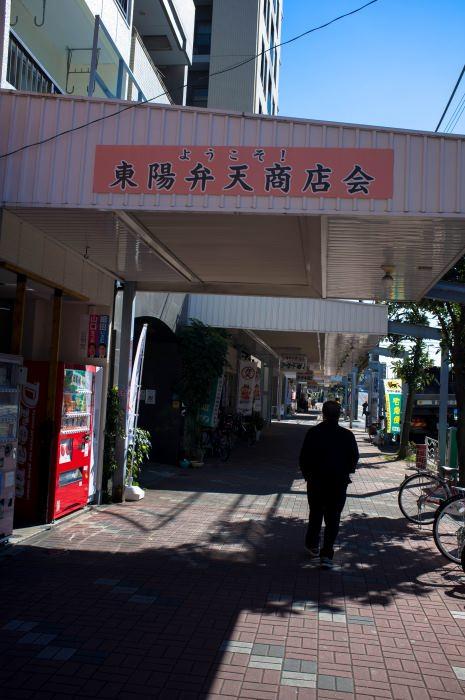 f:id:fukagawa1953:20170214182707j:plain