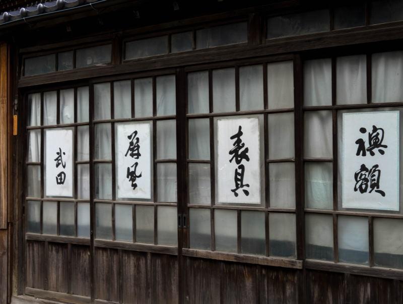 f:id:fukagawa1953:20170304185003j:plain