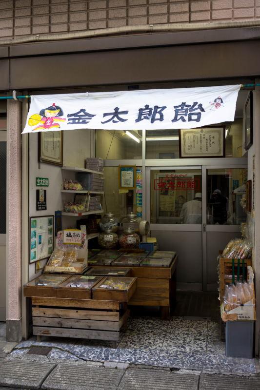 f:id:fukagawa1953:20170305162130j:plain