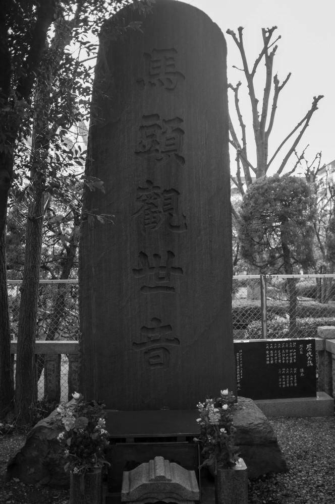 f:id:fukagawa1953:20170310172531j:plain