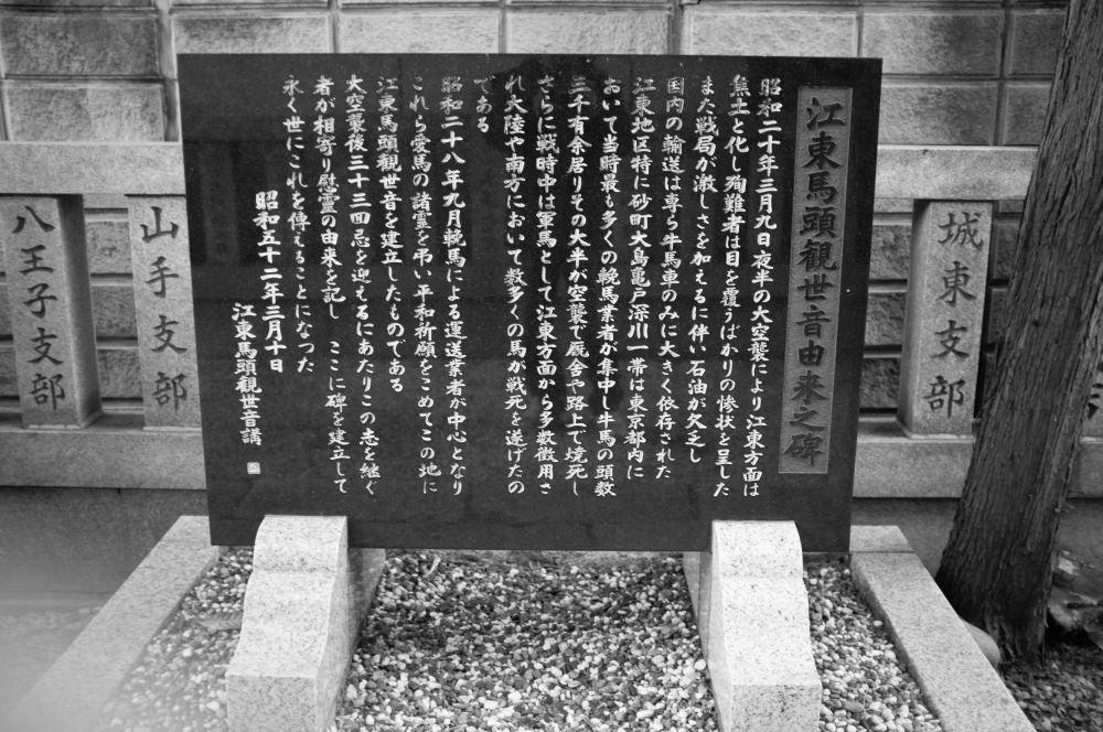 f:id:fukagawa1953:20170310172537j:plain