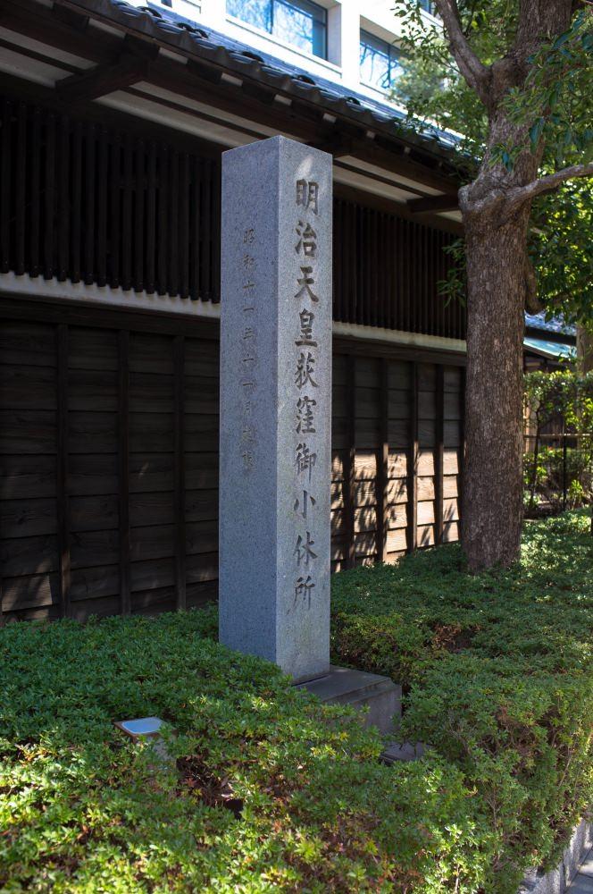 f:id:fukagawa1953:20170330212103j:plain