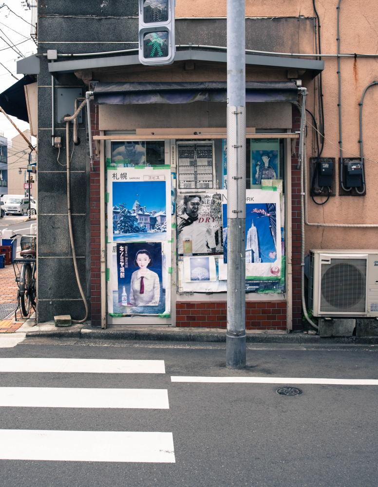 f:id:fukagawa1953:20170616165122j:plain