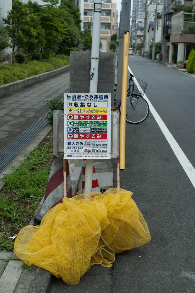 f:id:fukagawa1953:20170626105903j:plain