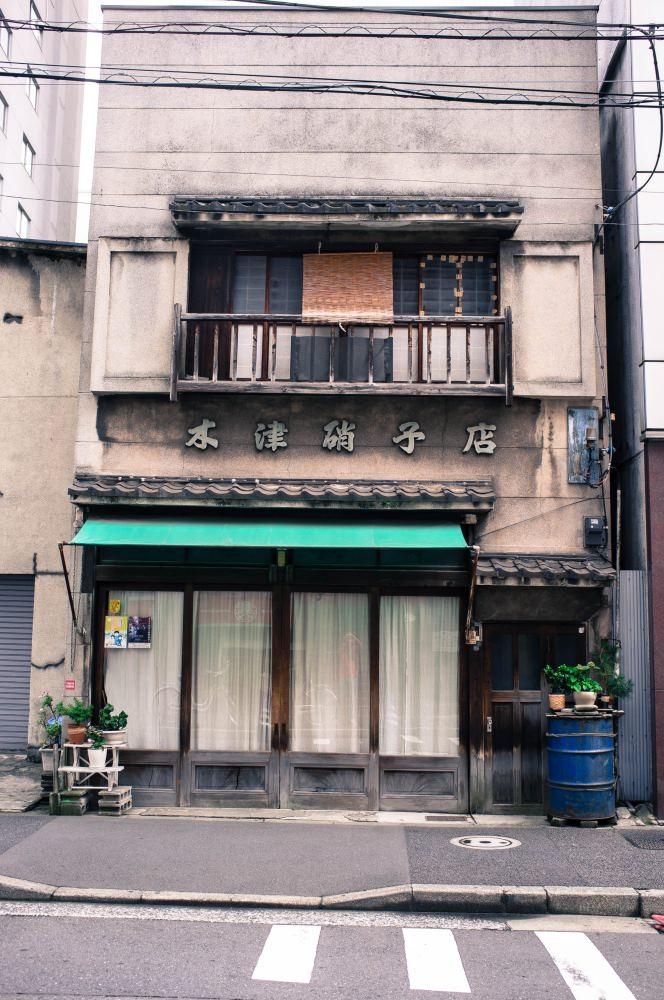 f:id:fukagawa1953:20170801200926j:plain