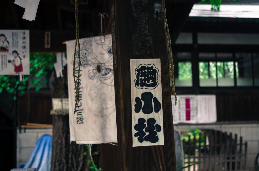 f:id:fukagawa1953:20170802121647j:plain