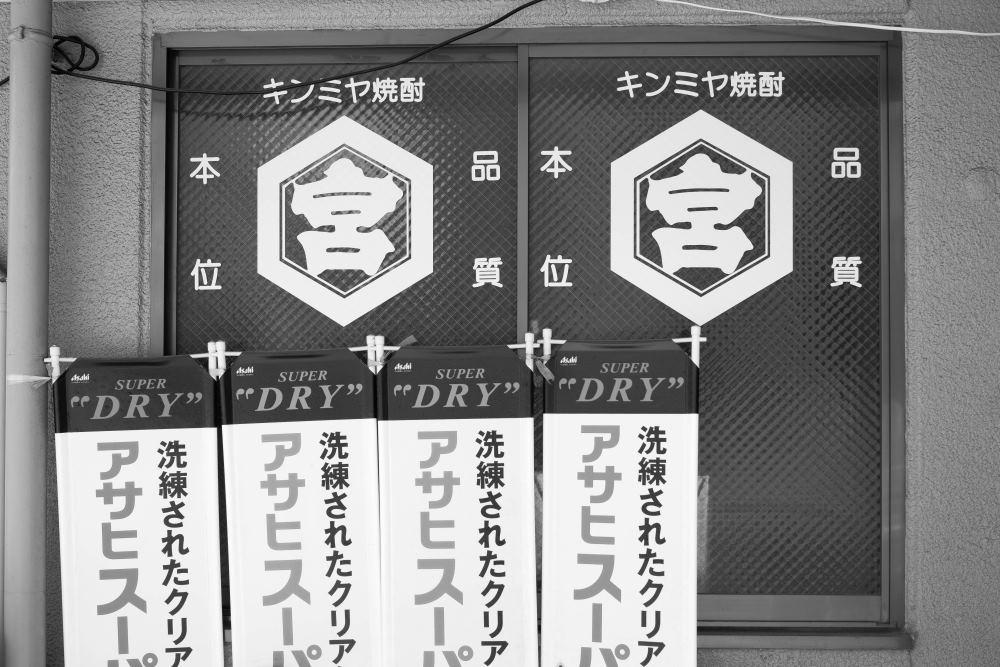 f:id:fukagawa1953:20170826124159j:plain