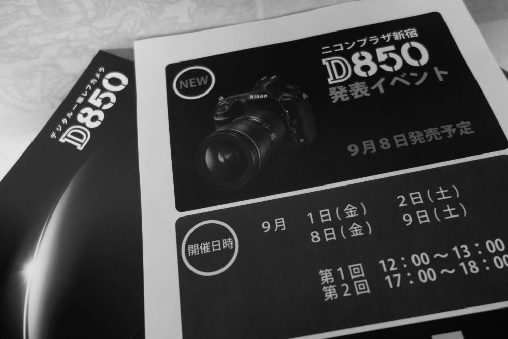 f:id:fukagawa1953:20170831122405j:plain