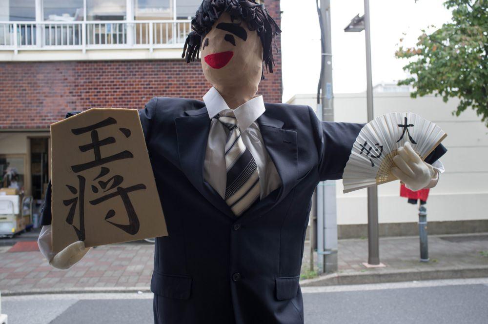 f:id:fukagawa1953:20170905190201j:plain