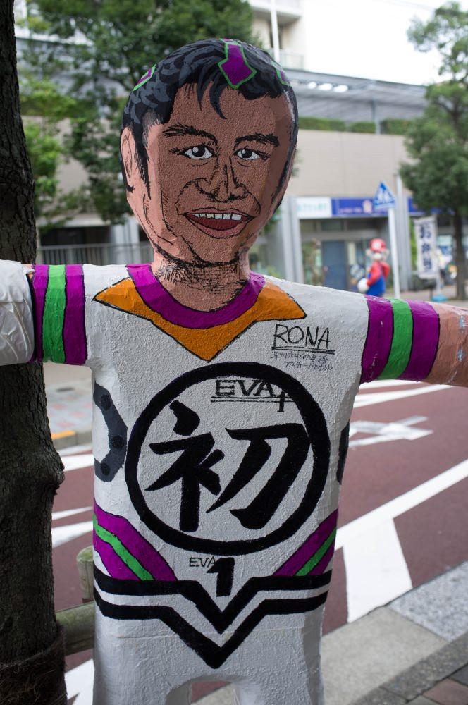 f:id:fukagawa1953:20170905215519j:plain