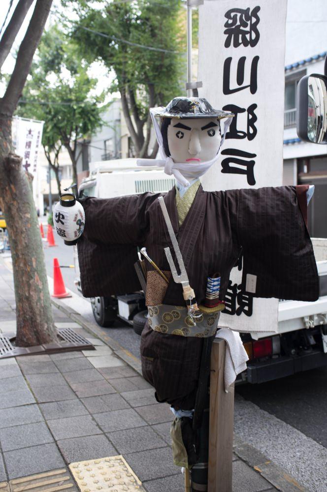 f:id:fukagawa1953:20170905215547j:plain
