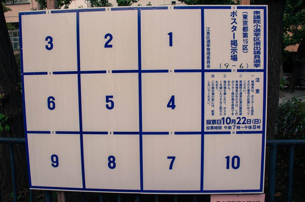 f:id:fukagawa1953:20171004173235j:plain