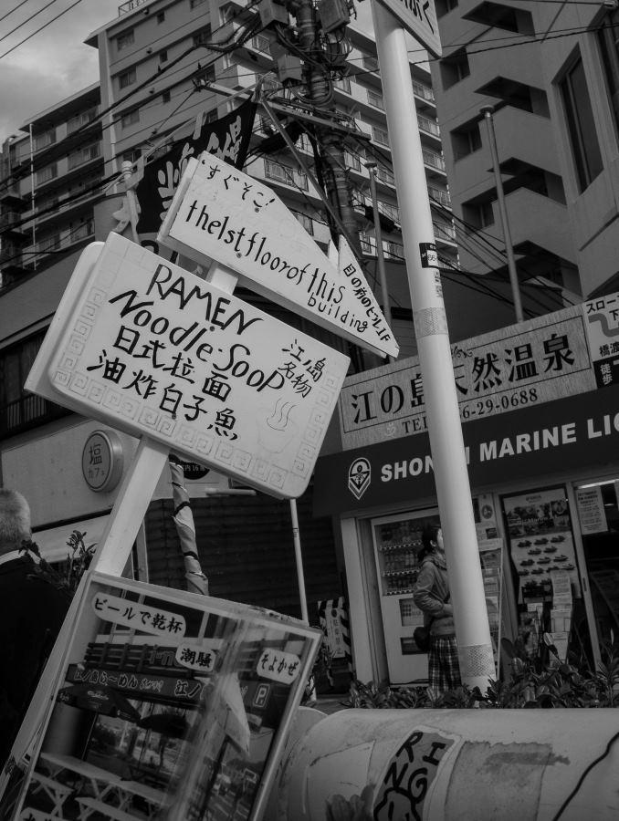 f:id:fukagawa1953:20171029123534j:plain