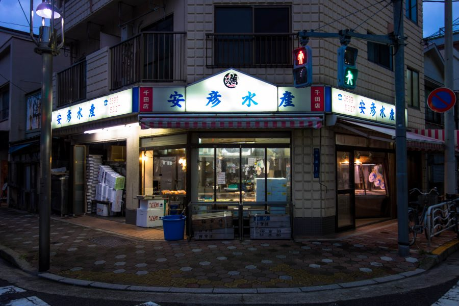f:id:fukagawa1953:20171122075356j:plain