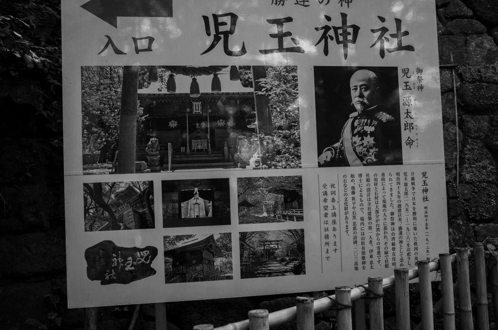f:id:fukagawa1953:20171214185028j:plain