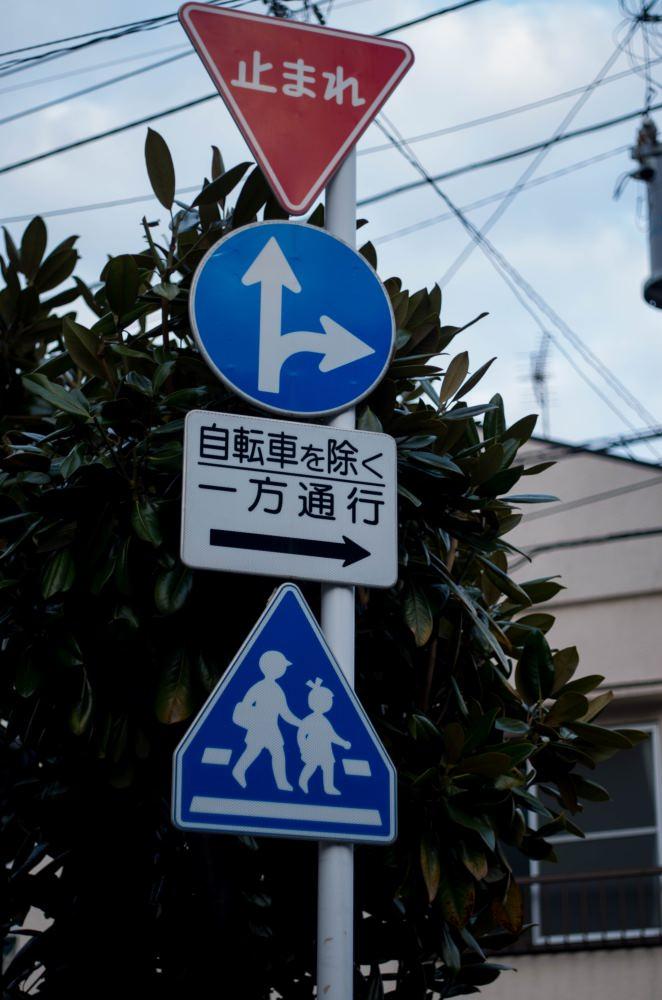 f:id:fukagawa1953:20180119190303j:plain