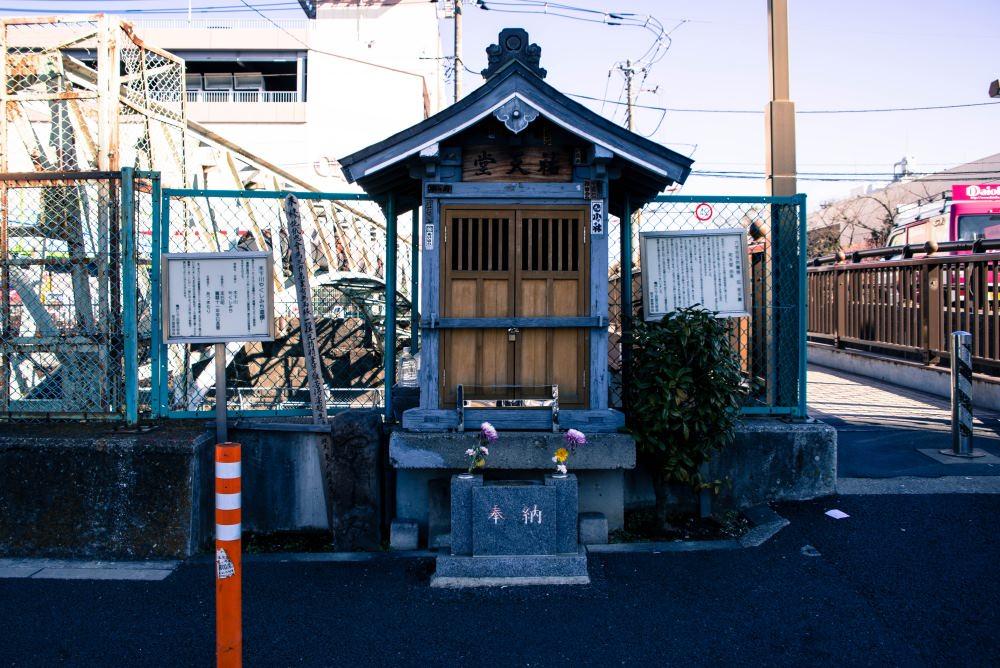 f:id:fukagawa1953:20180213165823j:plain