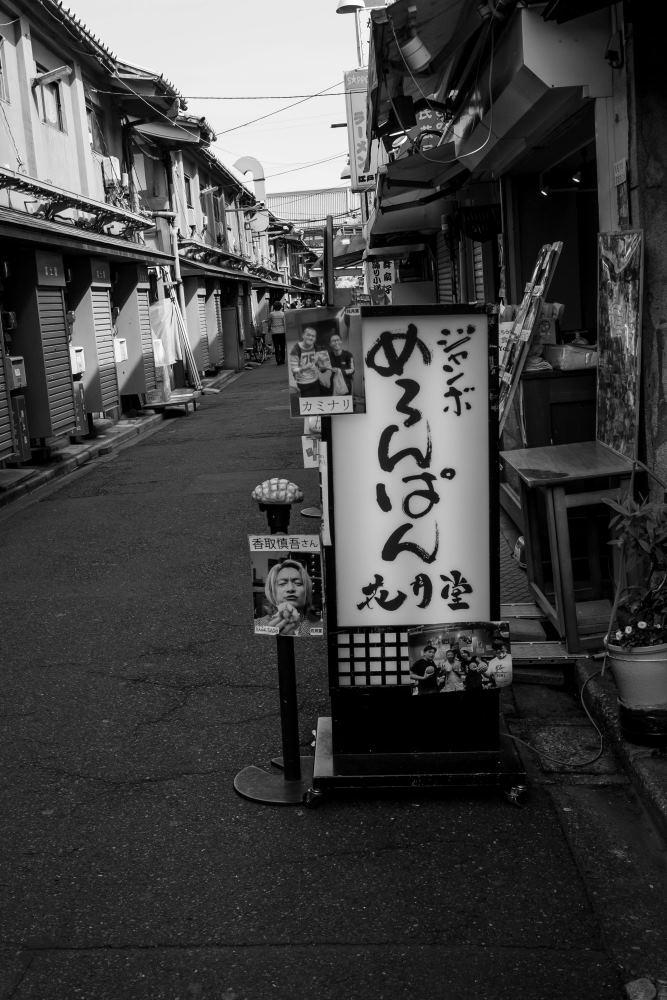 f:id:fukagawa1953:20180328185256j:plain