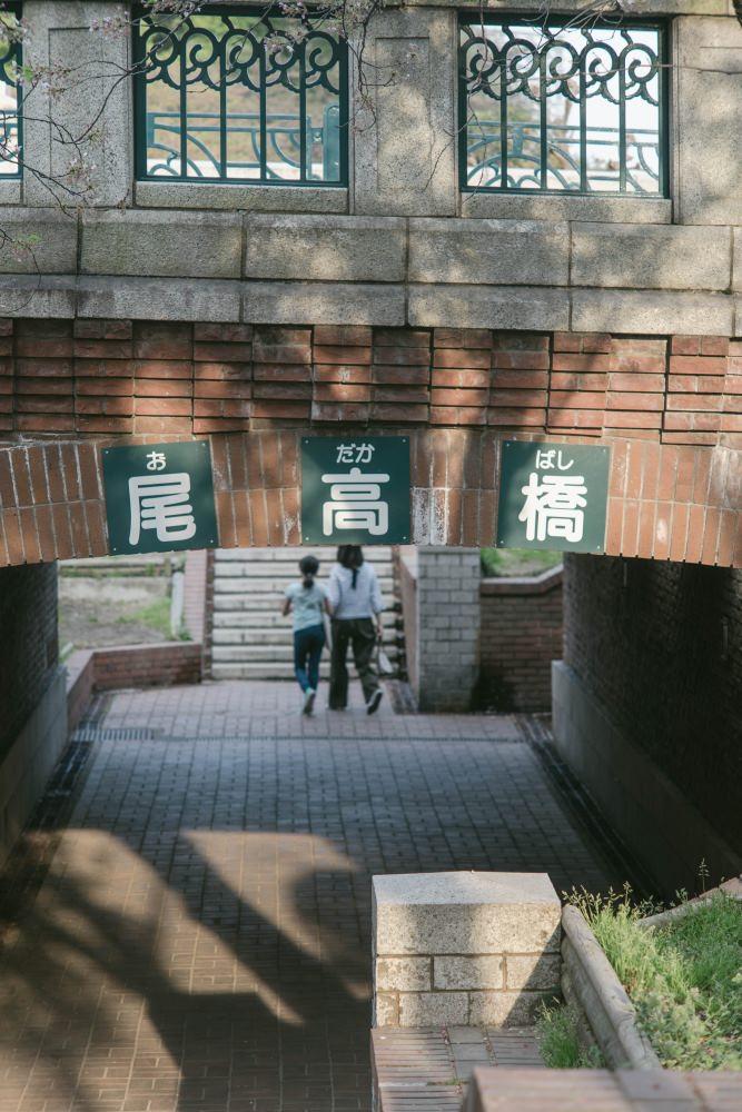 f:id:fukagawa1953:20180404184749j:plain
