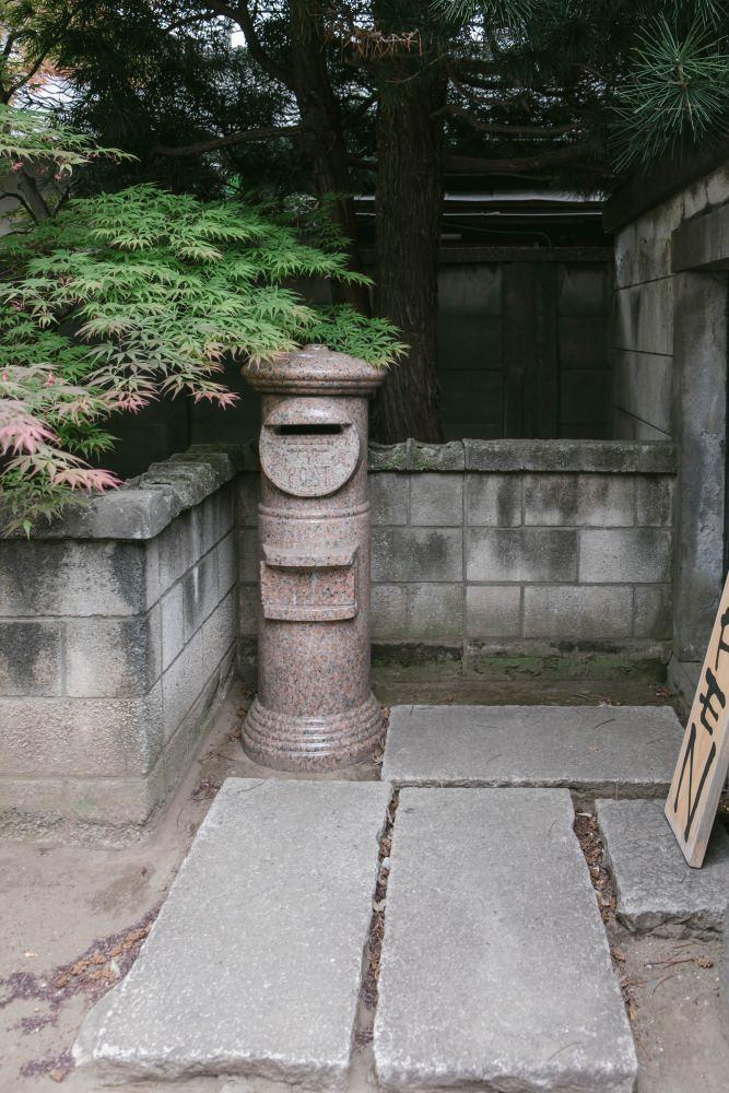 f:id:fukagawa1953:20180420210206j:plain
