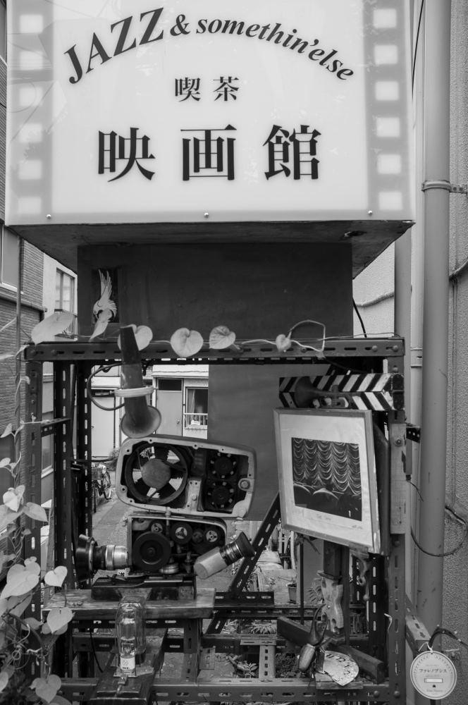 f:id:fukagawa1953:20180615140531j:plain