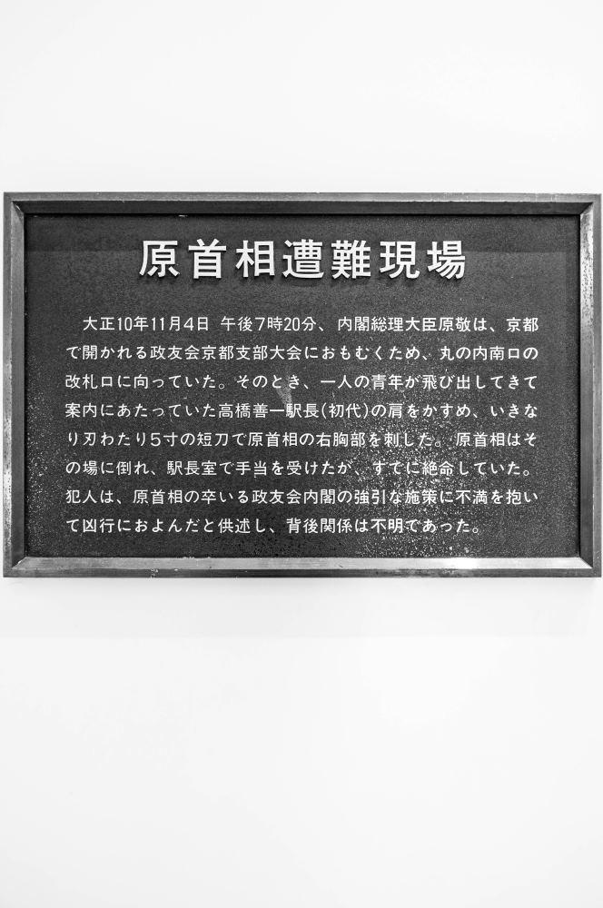f:id:fukagawa1953:20180720114405j:plain