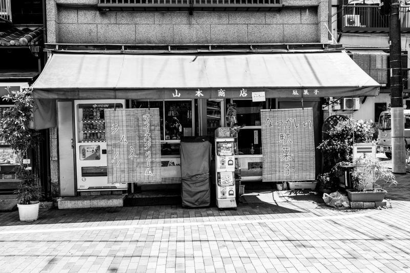 f:id:fukagawa1953:20180731134538j:plain