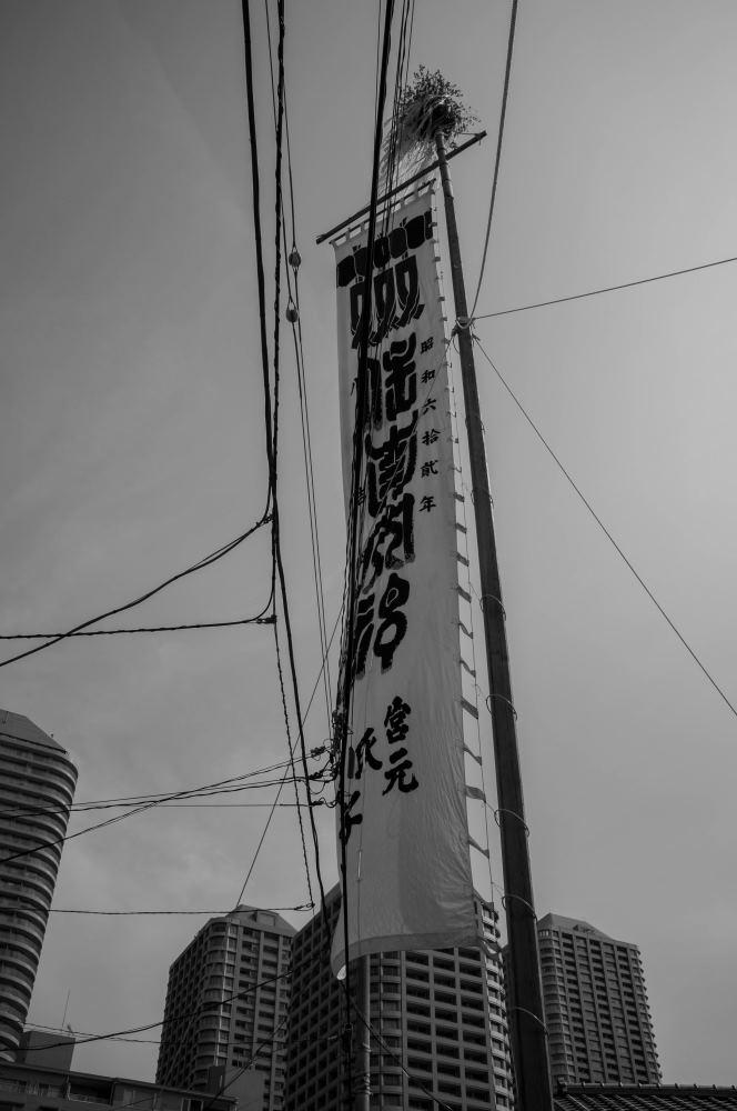 f:id:fukagawa1953:20180806192758j:plain