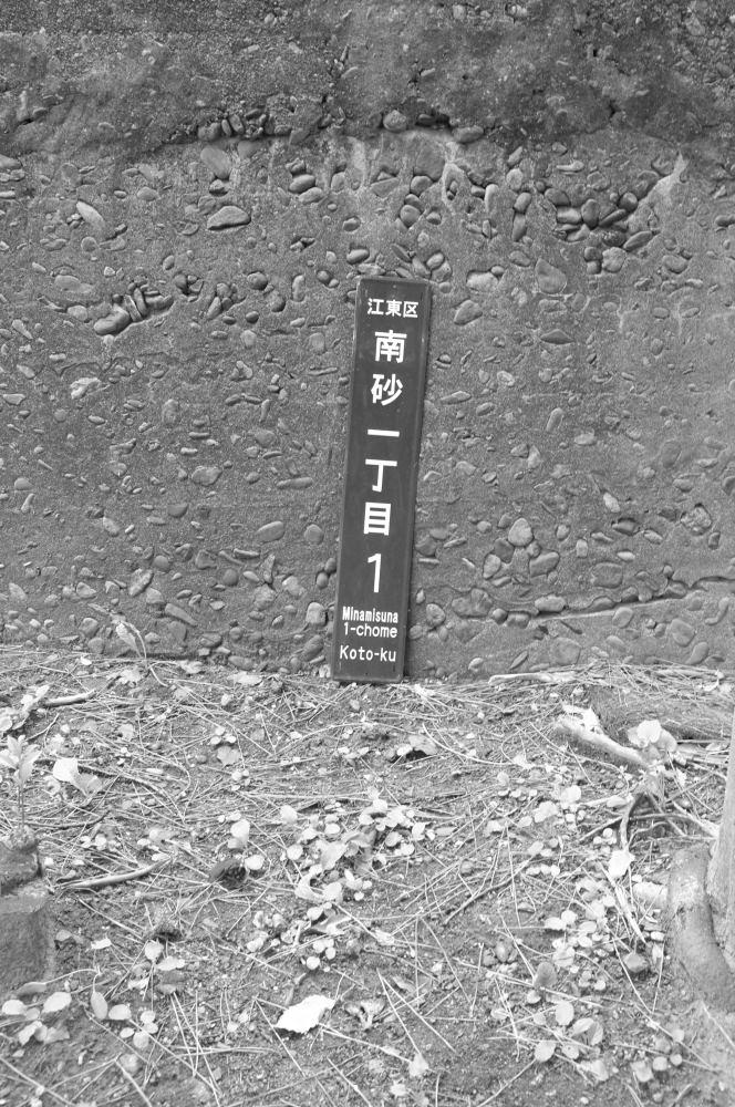 f:id:fukagawa1953:20181004084255j:plain