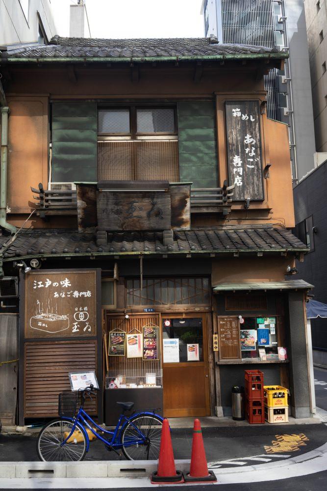 f:id:fukagawa1953:20181010050855j:plain